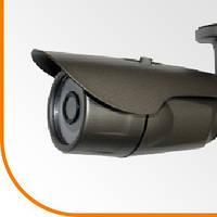 Уличная видеокамера VLC-8100W