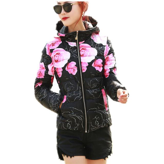 Женская демисезонная куртка. Модель 746