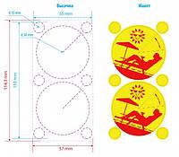 Стикини для солярия (100 шт/уп)
