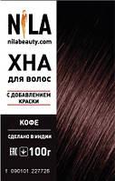 NILA Хна для волос (кофе), 10 гр