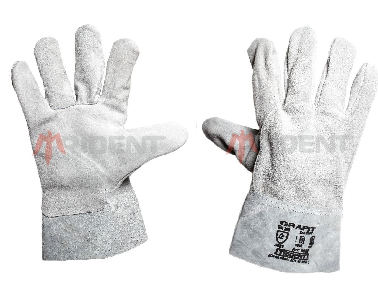 """Кожаные (спилковые) перчатки """"Grafit""""  TRIDENT"""