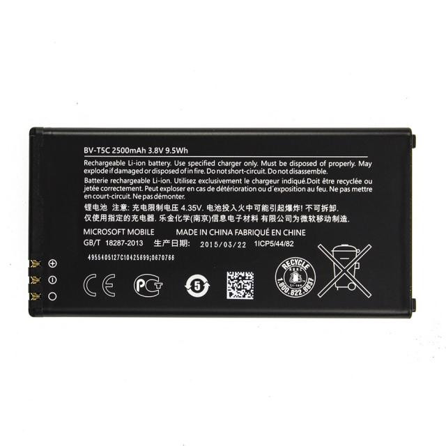 Оригинальный аккумулятор АКБ батарея Nokia BV-T5C / 640 2500mAh