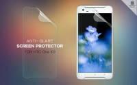 Защитная пленка Nillkin для HTC One X9