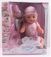 Кукла интерактивная Пупс Baby Love BL009D-S  HN