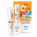 Бальзам-уход солнцезащитный для губ SPF 20 Увлажнение. УФ-защита Солярис