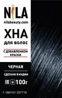 NILA Хна для волос (черная), 10 гр