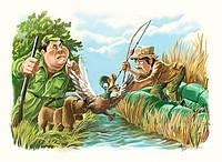 Товары для охоты ,рыбалки и отдыха