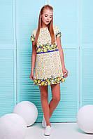 Женское платье на лето из микродайвинга с принтом и белой спинкой
