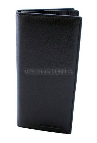 Купюрница кожаная мужская MARCO COVERNA, черная