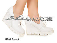 Туфли женские молодёжные белые кожаные на шнурках на танкетке (размеры 36-40)