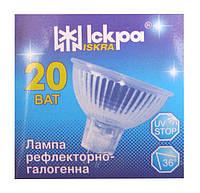 Лампа галогенная MR16 20 Вт 220 В