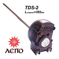 Термостат терморегулятор TDS-2 для бойлера водонагревателя с длинным стержнем