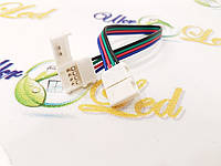 Коннектор лента-провод-лента 5050 RGB 10 мм (с проводом 15 см)