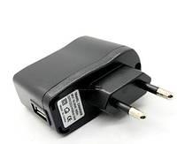 Зарядное устройство USB адаптер 220 зарядка