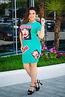 Женское летнее платье больших размеров Mocshino разные цвета!!!