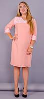 Эвелин. Стильное платье больших размеров. Персик., фото 1