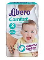 Подгузники Libero Comfort 3 Midi (Либеро) 4-9 кг №22