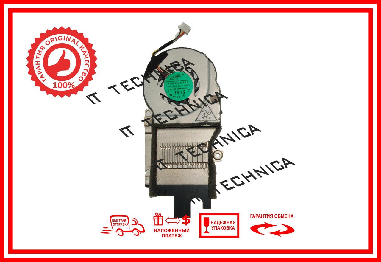 Вентилятор+радиатор ACER Aspire one AB4605HX-KBB