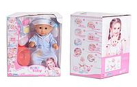 Кукла интерактивная Пупс 30719-14 BABY TOBY HN