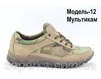 Военная обувь кроссовки. Модель 12 мультикам , фото 2