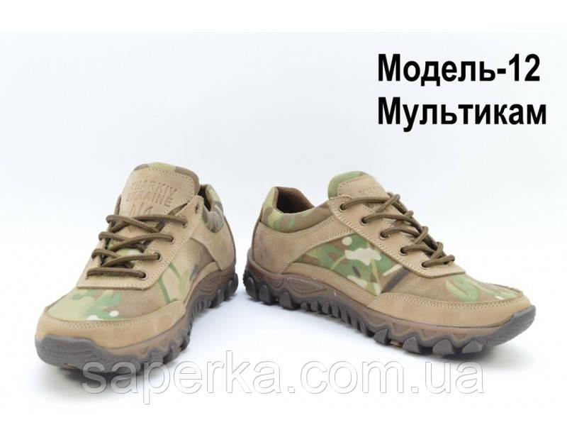 Военная обувь кроссовки. Модель 12 мультикам