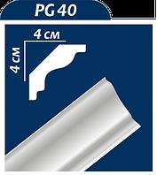 Потолочный плинтус PG40