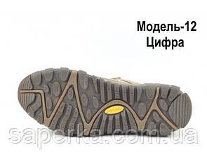 Военная обувь кроссовки. Модель 12 украинский пиксель, фото 3