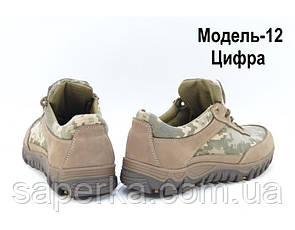 Военная обувь кроссовки. Модель 12 украинский пиксель, фото 2