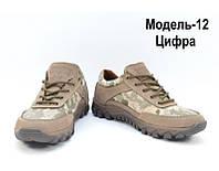 Военная обувь кроссовки. Модель 12 украинский пиксель
