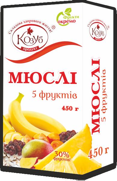 """Мюсли 5 фруктов ТМ Козуб продукт 450 г 908350 - Интернет-магазин """"Диамант"""" в Полтаве"""