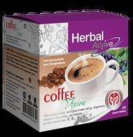 Кофе «Вижн» для улучшения зрения