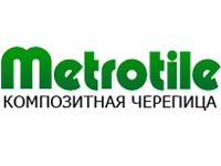 Черепица Metrotile