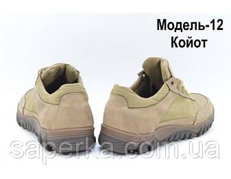 Военная обувь Харьков. Кроссовки модель 12 кайот от производителя в ... c591b63fcb9