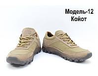 Военная обувь Харьков. Кроссовки модель 12 кайот