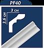 Потолочный плинтус PF40