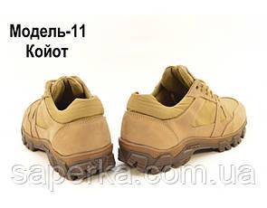 Комбинированные военные кроссовки на мембране. Модель 11 кайот , фото 3