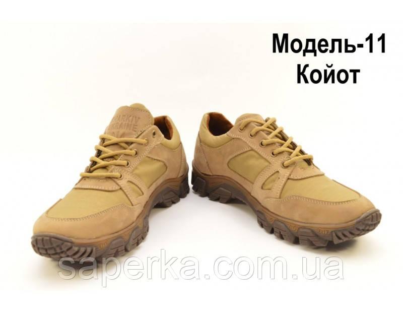 Комбинированные военные кроссовки на мембране. Модель 11 кайот