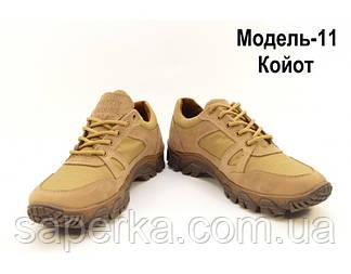 Комбинированные военные кроссовки на мембране. Модель 11 кайот , фото 2