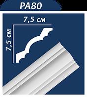 Потолочный плинтус PA80