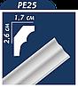 Потолочный плинтус PE25