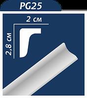 Потолочный плинтус PG25