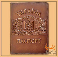 """Кожаная обложка на паспорт """"Украина"""""""