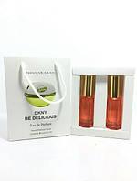 Подарочный набор парфюмерии Donna Karan DKNY Be Delicious