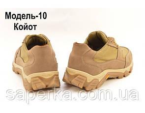 Летние мужские кроссовки на мембране. Модель 10 кайот, фото 3