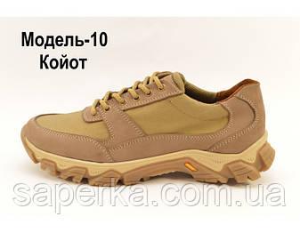 Летние мужские кроссовки на мембране. Модель 10 кайот, фото 2