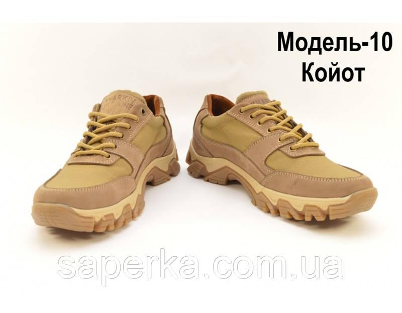 Летние мужские кроссовки на мембране. Модель 10 кайот