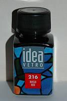 Витражная краска Идея Ветро Idea Vetro Насыщенный красный Rosco Red 216 (60 мл),Maimeri,Италия., фото 1