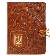 Кожаная обложка для паспорта женская Украина