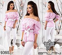 Костюм  женский: блузка в полоску с открытыми плечами   и брюки