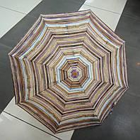 Зонт женский механический Airton